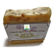 Goat Milk Soap Lavender 10 - 4 oz bars